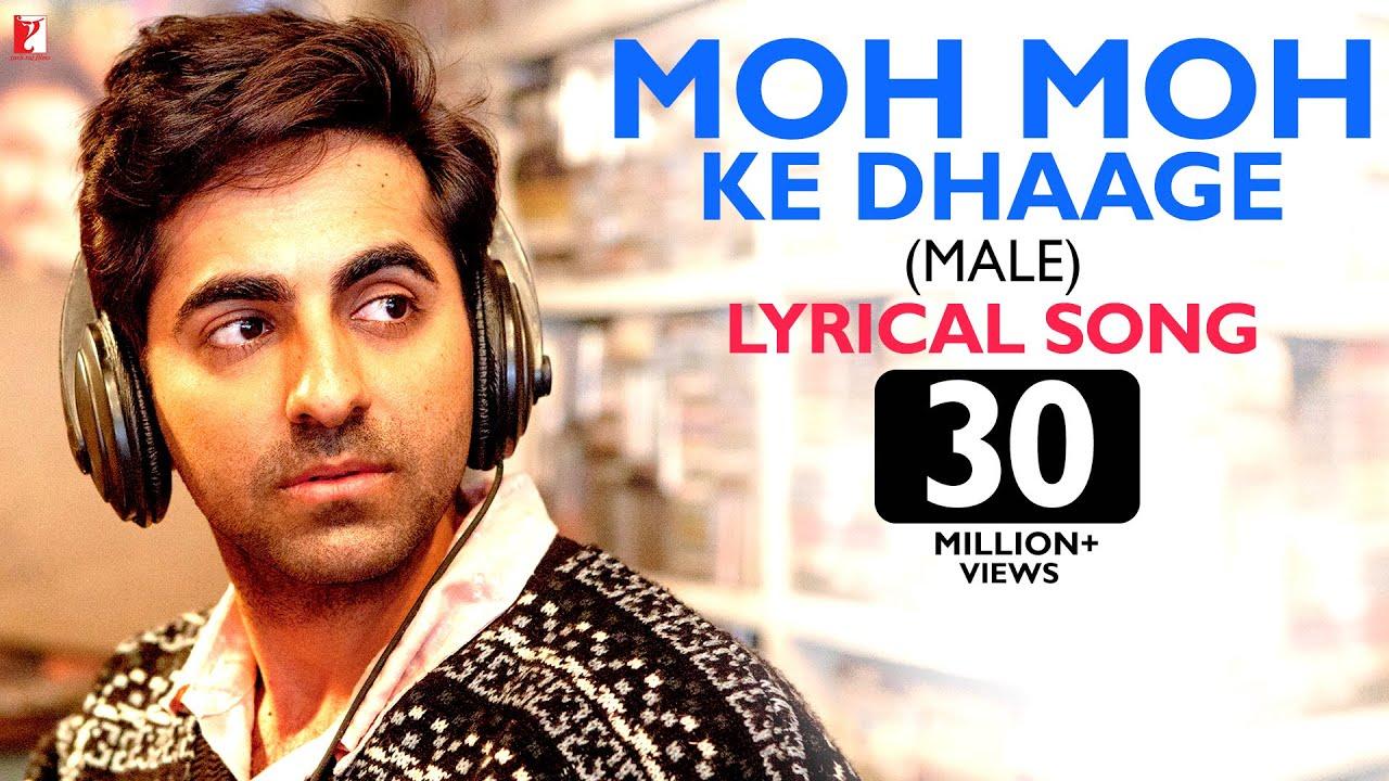 Lyrical: Moh Moh Ke Dhaage (Male) Song with Lyrics | Dum Laga Ke Haisha | Papon | Varun Grover