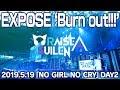 【公式】RAISE A SUILEN「EXPOSE 'Burn out!!!'」ライブFull映像【Poppin'Party×SILENT SIREN 「NO GIRL NO CRY」DAY2】