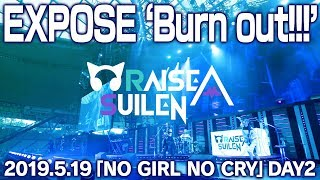 【公式】RAISE A SUILEN「EXPOSE 'Burn out!!!'」ライブFull映像【Poppin'Party×SILENT SIREN 「NO GIRL NO CRY」DAY2】