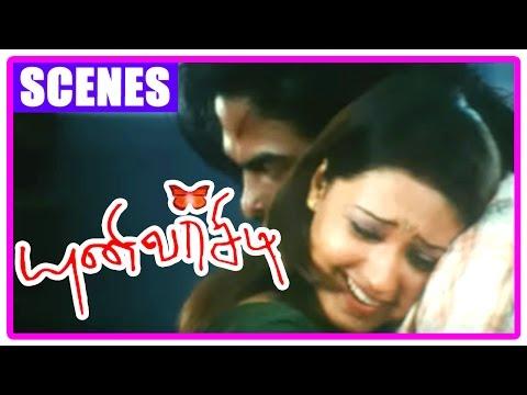University Tamil movie | Climax Scene | Jeevan and Gajala unite | End Credits