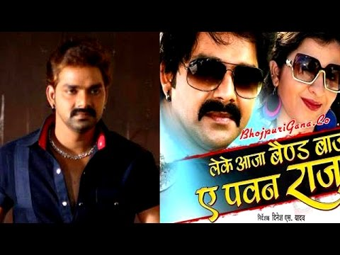 Pawan Singh at The Music Launch of
