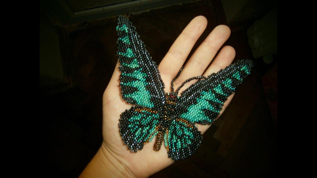 плетение из бисера схемы бабочка