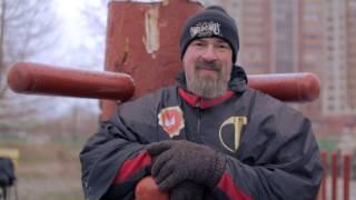 Сергей Николаевич Бадюк — спортсмен и актёр в поддержку д/ф Васенин