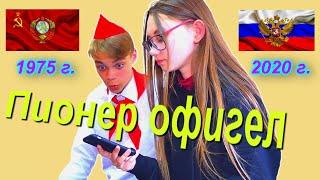СУПЕР ПРИКЛЮЧЕНИЯ Юрия Ивановича! ' 2-е серии