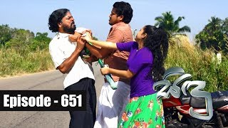 Sidu | Episode 651 04th February 2019 Thumbnail