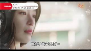 ハッピー・レストラン~家和萬事成~ 第37話