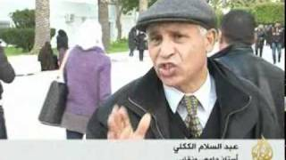 تجاذبات فكرية وسياسية في جامعات تونس