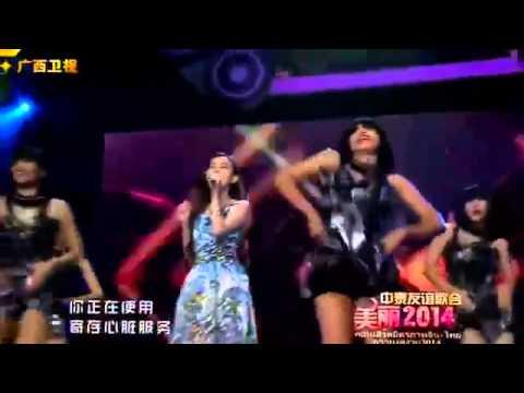โปรเน็ตดีแทค เพลงไทยดังไกลต่างประเทศ ขอใจเธอแลกเบอร์โทร เมื่อสาวจีนร้องเพลงฮิตของคนไทย