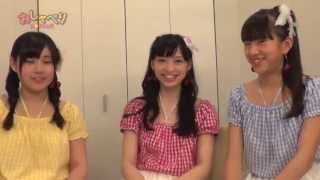 N☆RNiR<ノニエル>動画再生1万回突破記念! 鶴巻星奈、土山紗那、海老...