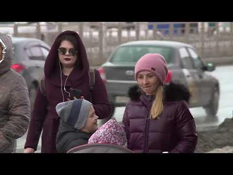 """""""Умный транспорт"""" (видеоинструкция)"""