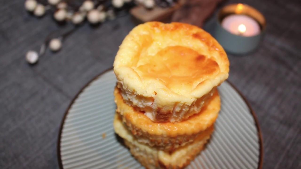 Käsekuchen Muffins Rezept - schnelle Zubereitung - YouTube