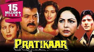 Pratikar (1991) Full Hindi Movie | Anil Kapoor, Madhuri Dixit, Rakhee, Om Prakash