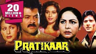 Download lagu Pratikar Full Hindi Movie Anil Kapoor Madhuri Dixit Rakhee Om Prakash MP3