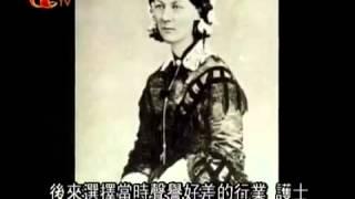 世界歷史名人館 南丁格爾 florence nightingale