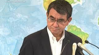 河野外務大臣会見(令和元年6月25日)