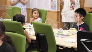 2021年度 みなみ保育園 誕生日会食会(7月)