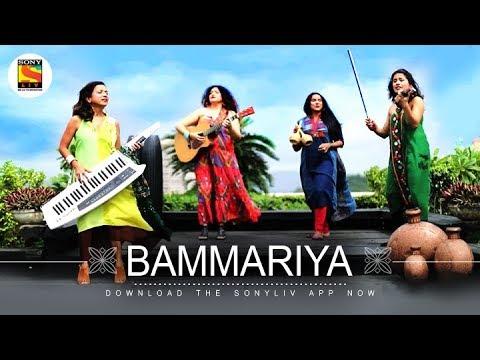 Bammariya Re   Top Navratri and Garba Songs   Indiva