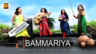 Bammariya Re | Top Navratri and Garba Songs | Indiva