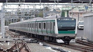 相鉄線西谷駅に入線する埼京線E233