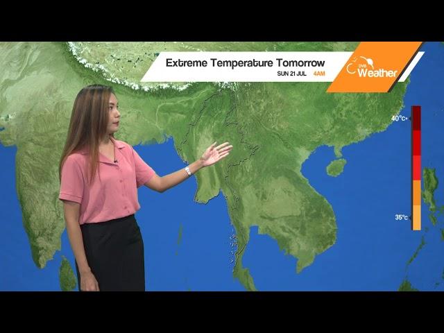 DVB - ေန႔စဥ္ မိုးေလဝသ ခန႔္မွန္းခ်က္ (၂၀ ဇူလိုင္ ၂၀၁၉ ညေနပိုင္း)