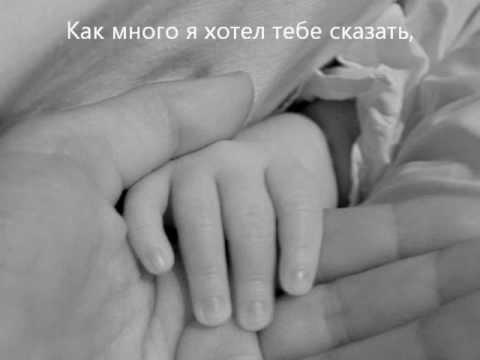 Мама (текст)