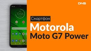 Распаковка смартфона Motorola Moto G7 Power / Unboxing Motorola Moto G7 Power