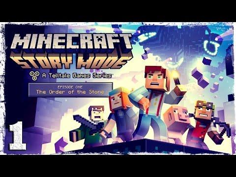 Смотреть прохождение игры Minecraft Story Mode. #1: Орден Свиньи.