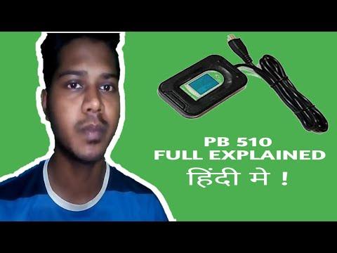 PB- 510 fingerprint device full review and use tricks