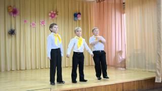 Трио мальчиков Как на тоненький ледок