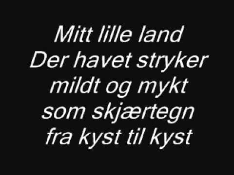 Maria Mena - Mitt lille land lyrics