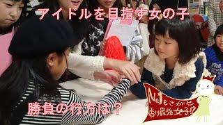 【第4大会file2】 香川県の最強女子は誰だ?! 応援サポーターはご当地...