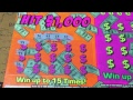 $77,000,000 Cash Payout and Super Hit Group Books!!! Let's find the Jackpot!!