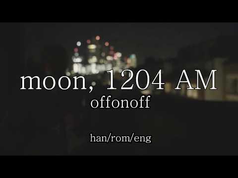 offonoff (오프온오프) - Moon, 1204 AM Lyrics ACOUSTIC (han/rom/eng)