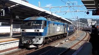 JR西日本京都駅でEF210-167+EF65-2101(ムド)+貨物列車(貨車たち)の通過シーン(2020年10月25日日曜日)携帯電話で撮影