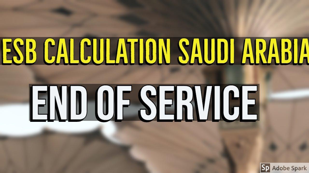 End of Service Benefits Calculation in Saudi Arabia