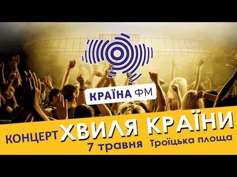 радіо онлайн слухати