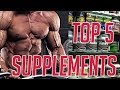 The Top 5 Supplements For Natural Lifters That Actually Work