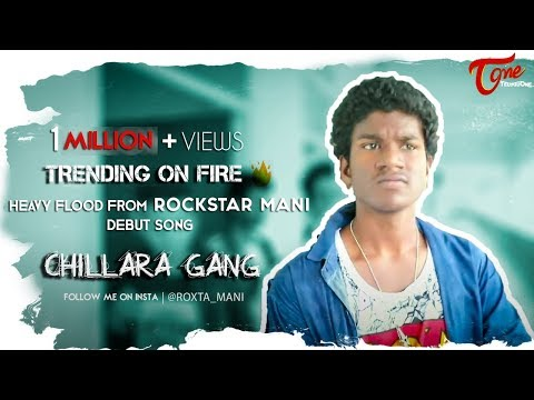 Chillara Gang Rap Song | Latest Telugu Music Videos 2018 | By Rock Star Mani | TeluguOne