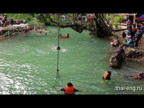 Экскурсии в Лаосе. Гид в Лаосе