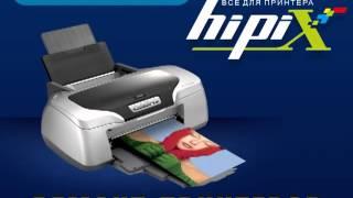 Ремонт принтеров, заправка картриджей(, 2013-02-10T16:45:38.000Z)