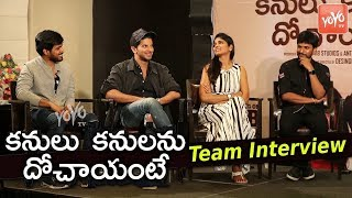 Kanulu Kanulanu Dochayante Movie Team Interview | Dulquer Salmaan | Niranjani Ahatian
