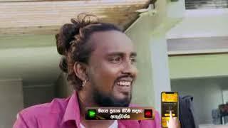 අංජු වර්ණකුල | Anju Warnakula| Super 48 |Battle Round - Hiru Star Profile