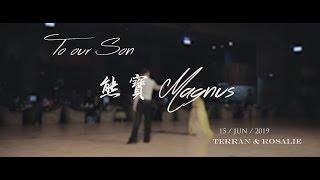 [商業影片/國標舞] 2019.05.19 Terran u0026 Rosalie