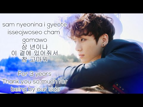 [BTS ] 알아요- I know Rap Monster x JungKook [Color coded Han|Rom|Eng lyrics]
