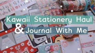 STATIONERY HAUL (Traveler's Factory, Disney Sea, Cute Things From Japan, etc.) | Rainbowholic