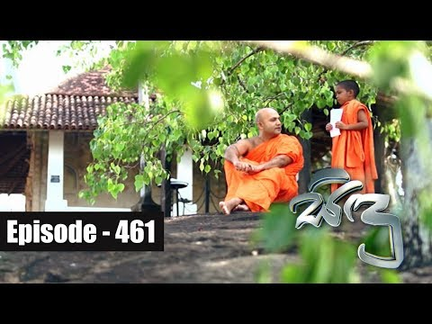 Sidu | Episode 461 14th May 2018