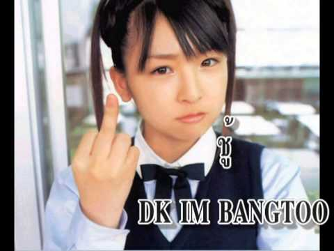 Bar Boo feat.DK- ชู้ (Official Audio)