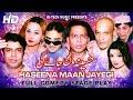 Haseena maan jayegi   full drama  naseem vicky  best pakistani comedy stage drama