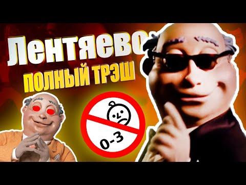 Реакция на лентяево