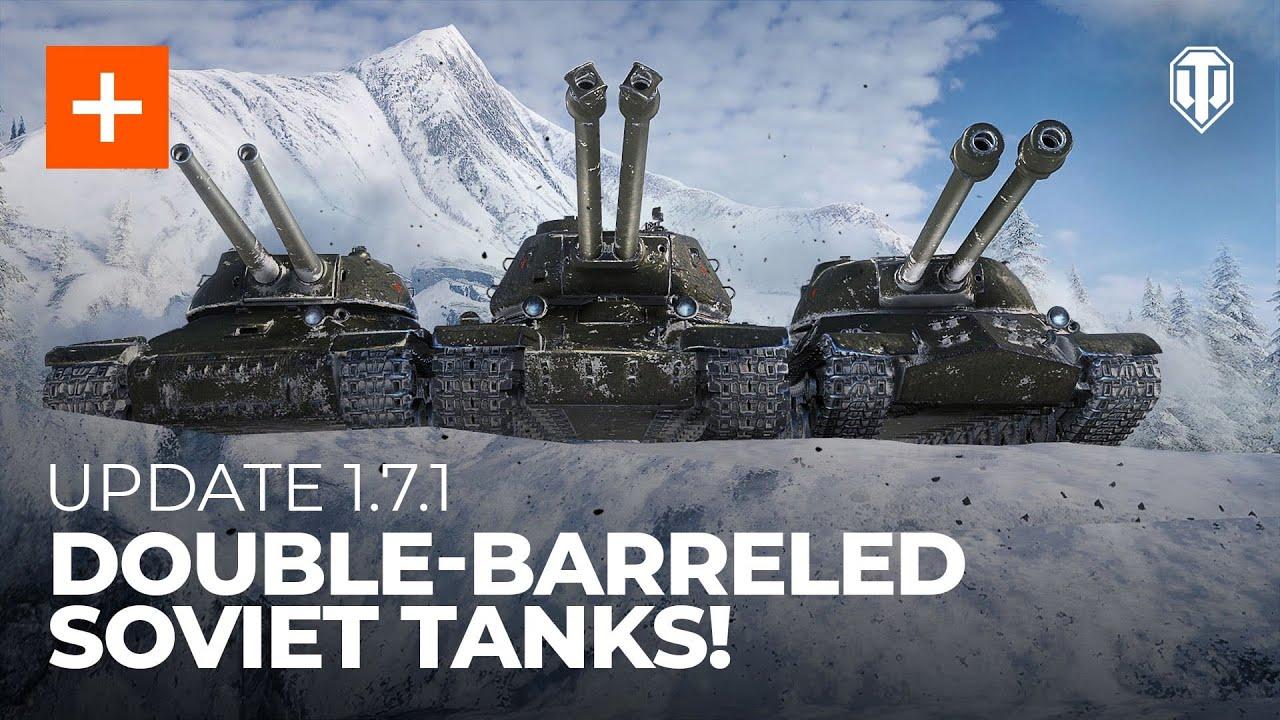 Double Barrel Fire Friendly Doom 3